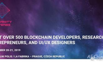 第一届Aeternity全球开发者大会即将亮相