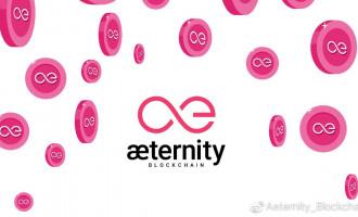 如何轻松获得aeternity代币?