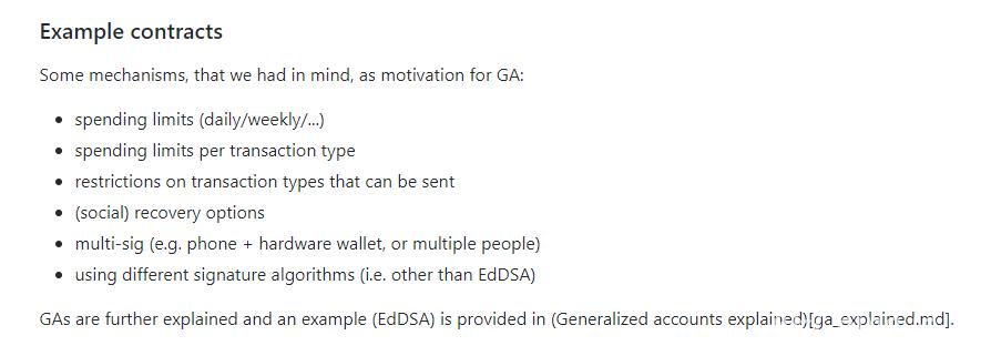 关于AE的GA账户简介 科普 第1张