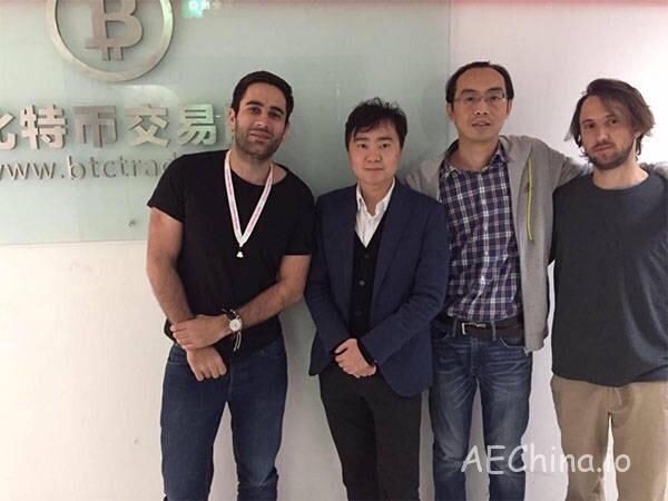[骨灰旧闻] Aeternity联合创始人结束亚洲路演 新闻 第3张
