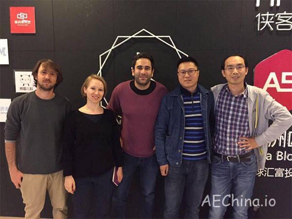 [骨灰旧闻] Aeternity联合创始人结束亚洲路演 新闻 第4张