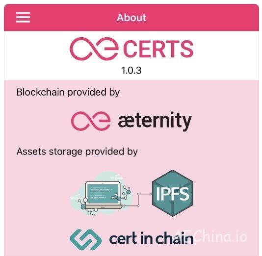 AE Certs已上线 快讯 第1张
