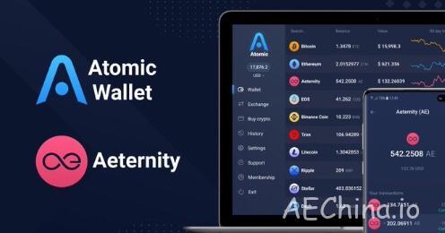 Atomic Wallet支持AE 快讯 第1张